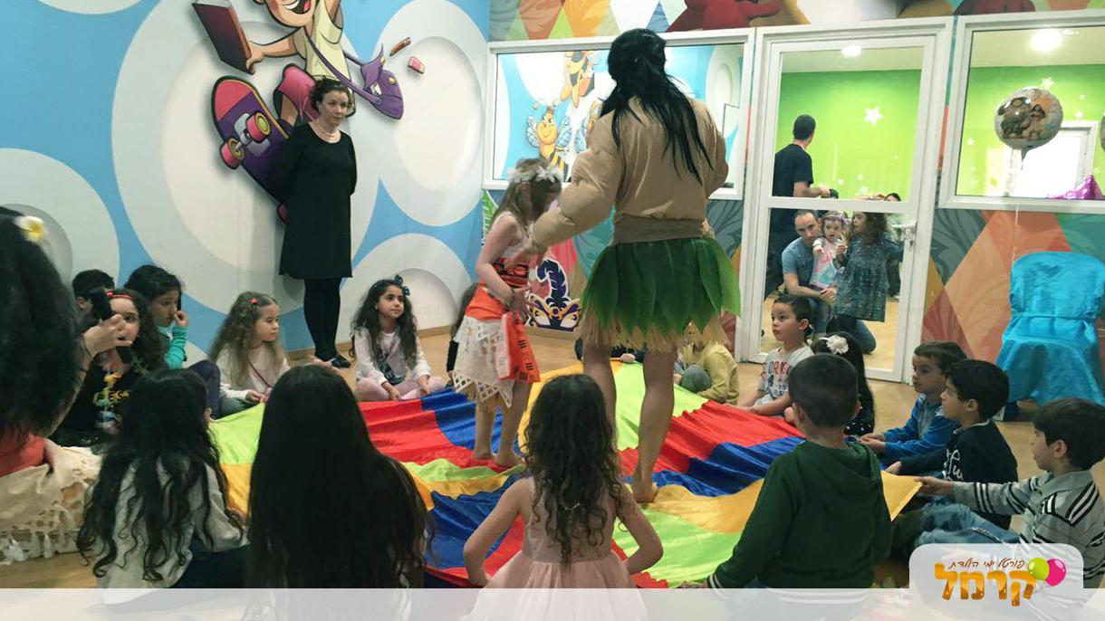 הפעלת מואנה לילדים - 073-7027560