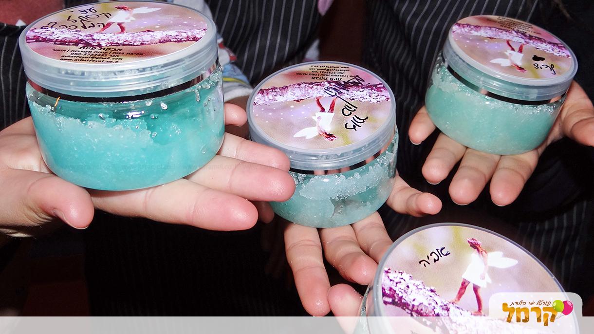 אבקת פיות - בת מצווה מפנקת - 073-7027591