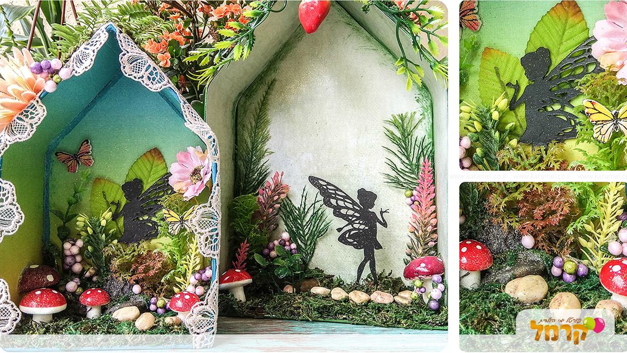 הסטודיו של שירה - 073-7837598