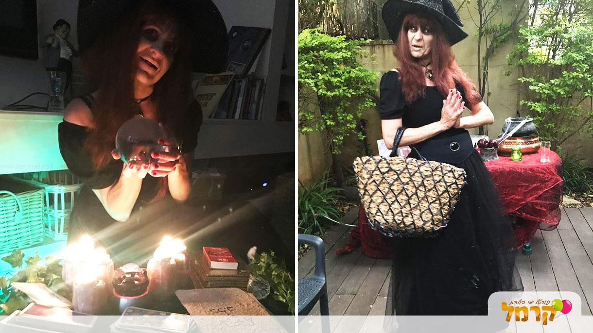 זרובבלה המכשפה - 073-7576395