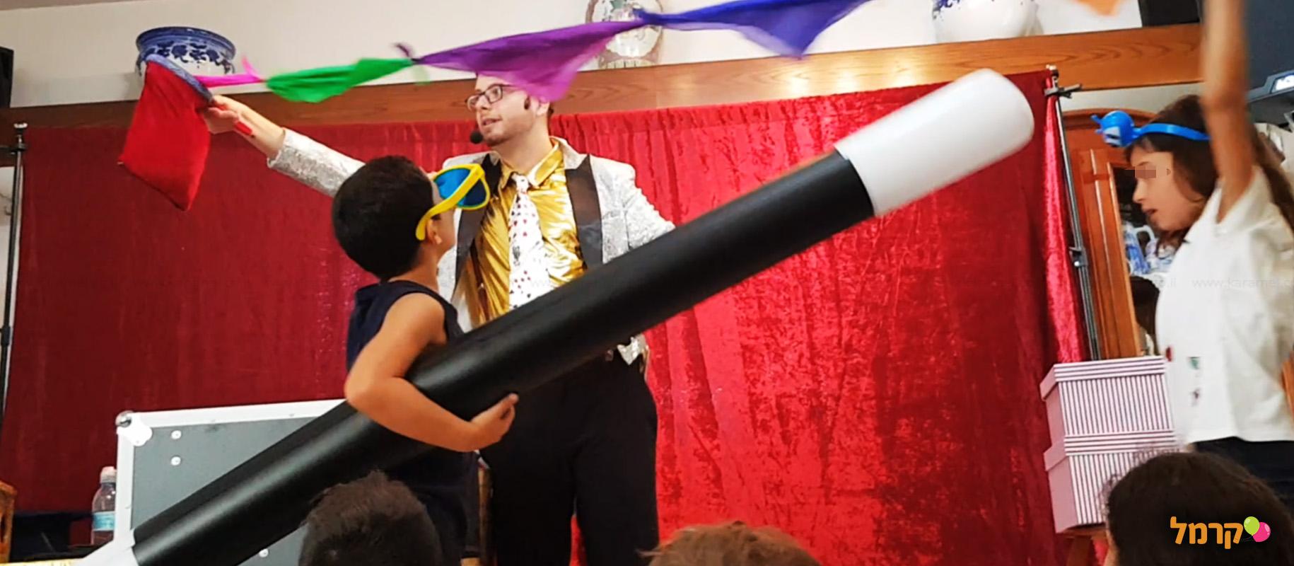 רוי הקוסם - מסיבה מהקסמים - 073-7756744