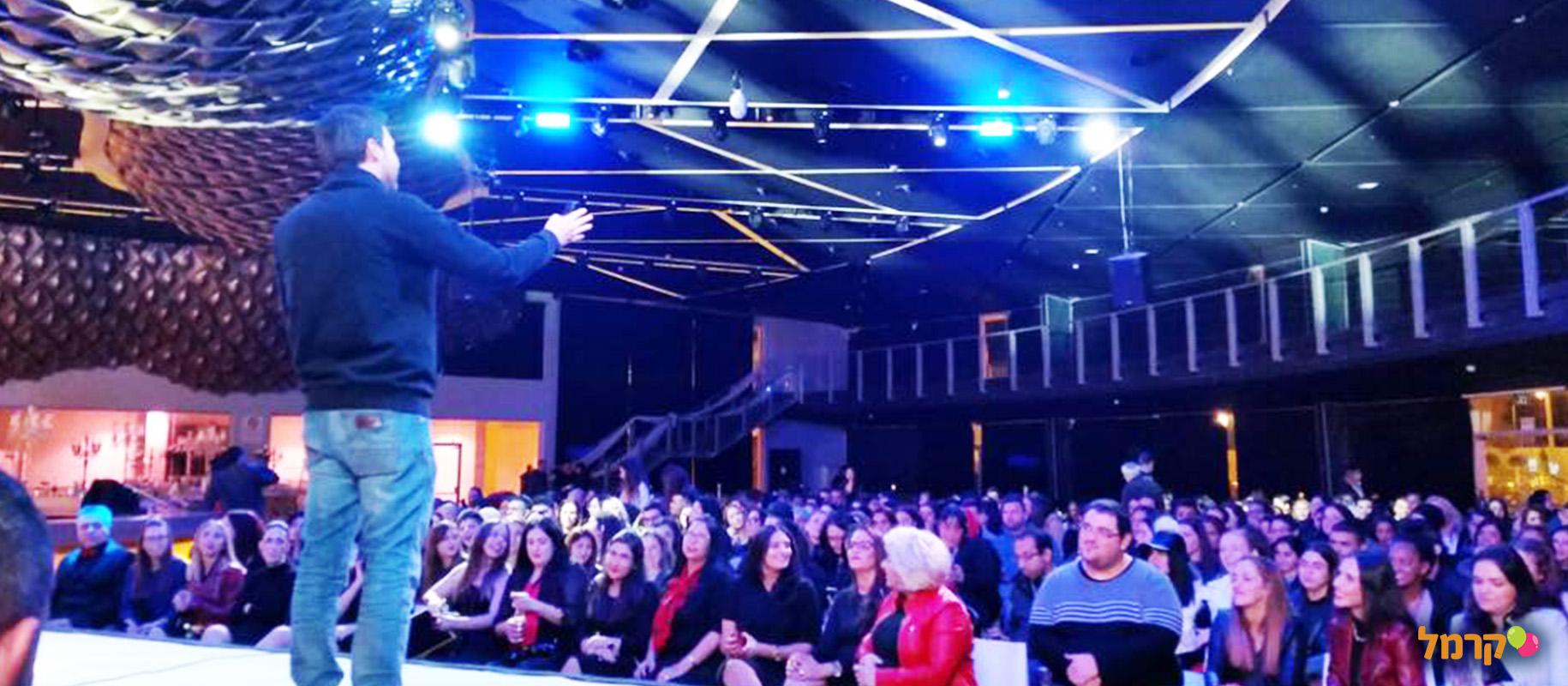 אייל נרדי במופע בידור אישי - 073-7026522