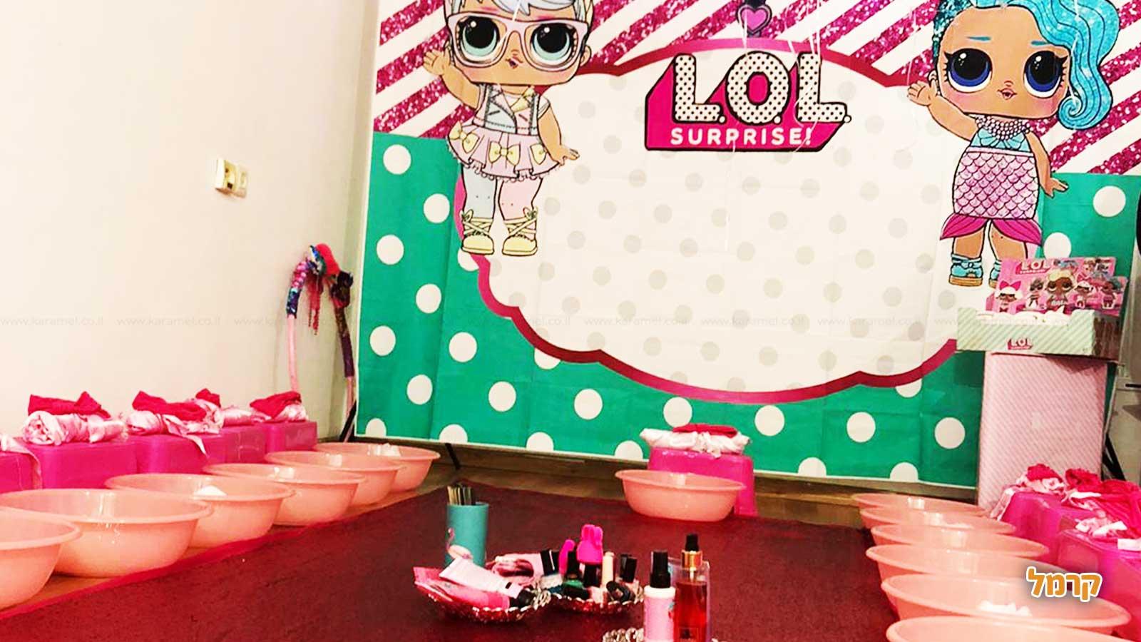 Candy Spa - קנדי ספא מפנק - 073-7840224