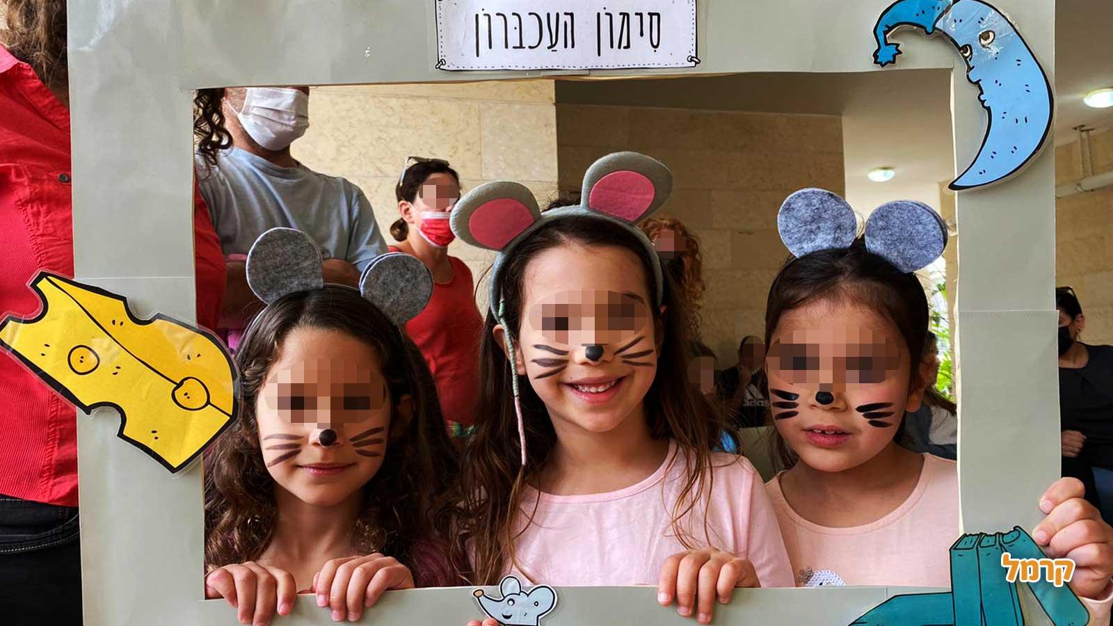 סימון העכברון - חגיגה שעולה על הדמיון - 073-7590592