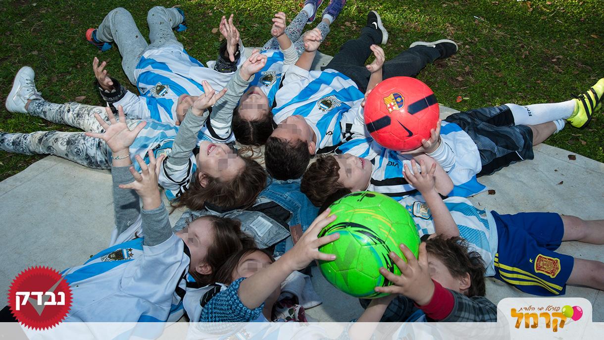 מסיבת כדורגל מטריפה-גם בחורף! - 073-7578659
