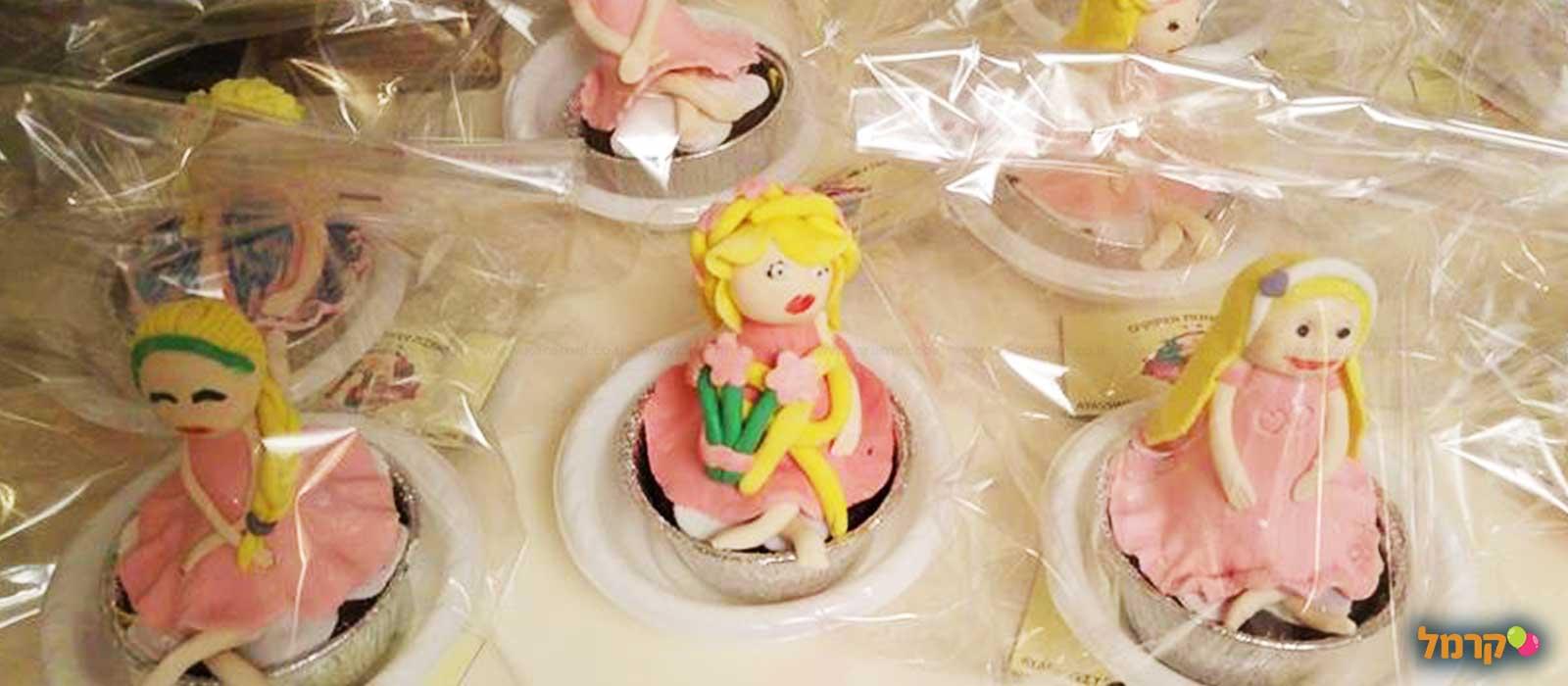 Aya's Sweets - 073-7597053