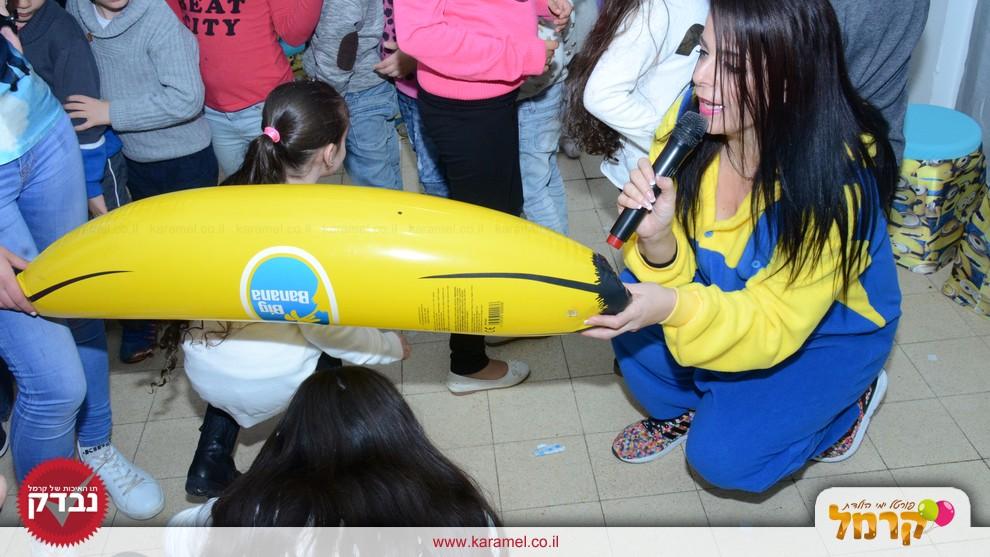 בננה בג'ננה - 073-7828055