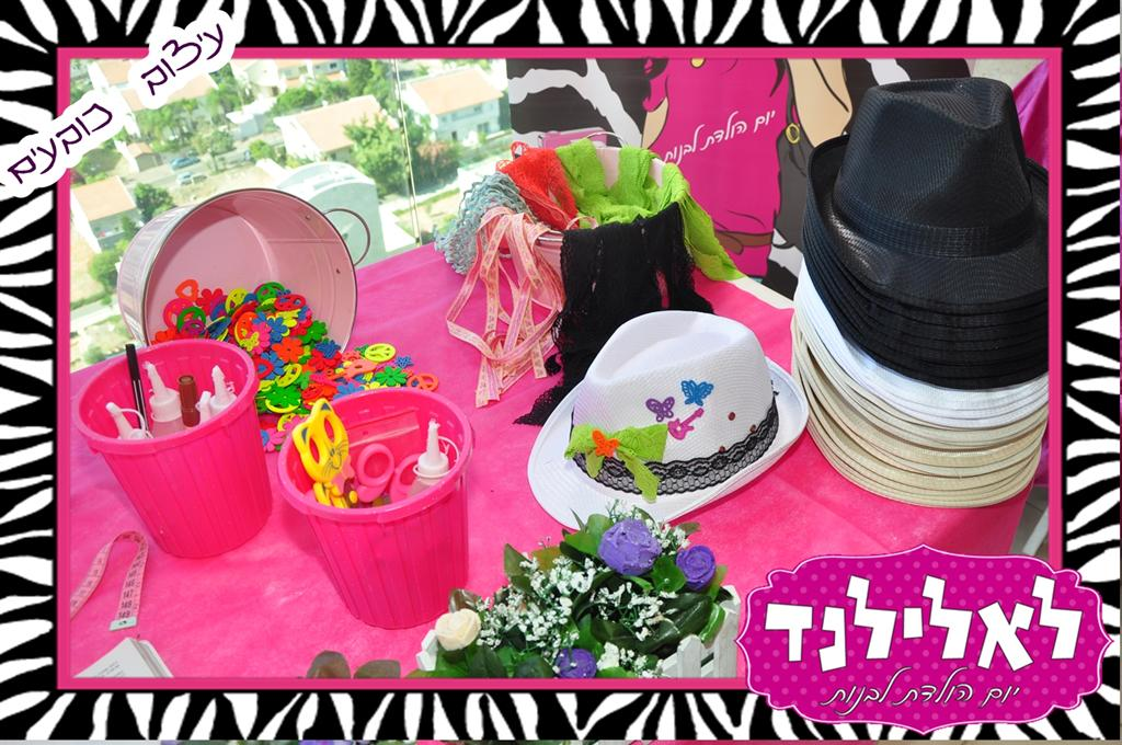 עיצוב אופנה ותכשיטים - 0737585513