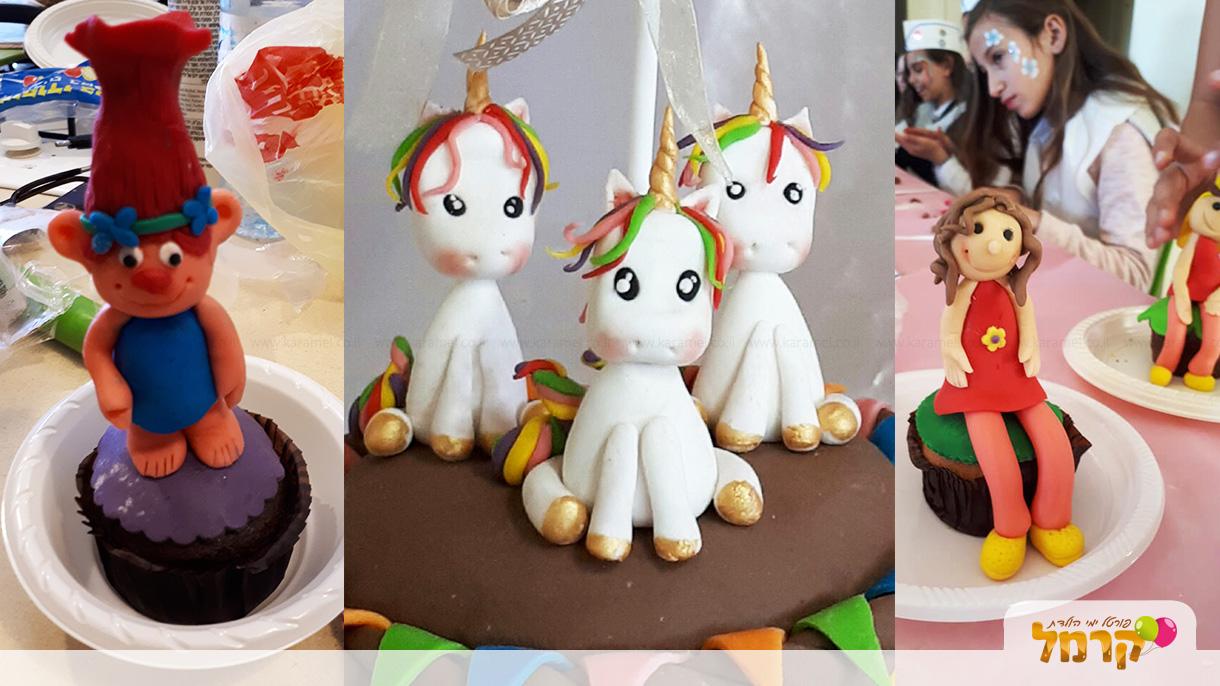 מירביל'ה סוכר של עוגה - 073-7584970